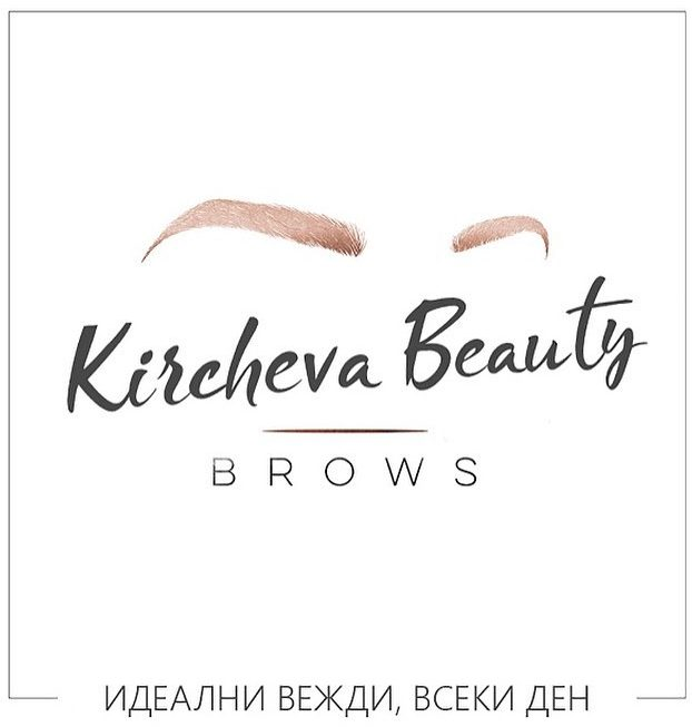 Brow Studio Kircheva Beauty